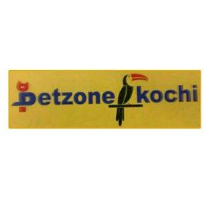 Petzone Kochi Kerala India