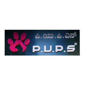 PUPS Pet Care Store Bangalore Karnataka India