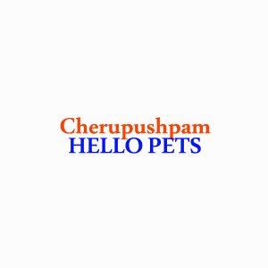 Cherupushpam Hello Pets Angamaly Kerala India